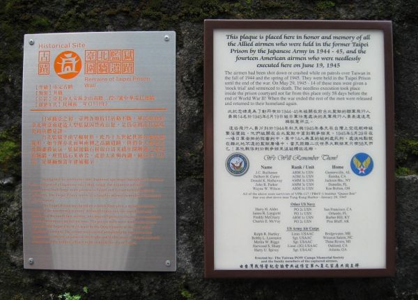 Plaque on the old Taipei Prison Wall