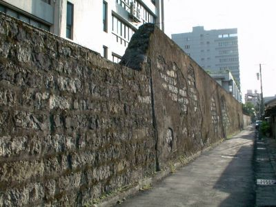 Remaining wall of the of the former Taipei Prison