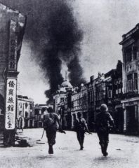 The Japanese overrun Signapore February 1942